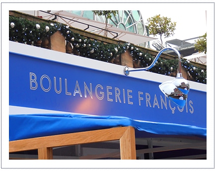 Grey Goose - Boulangerie - experiential activity3