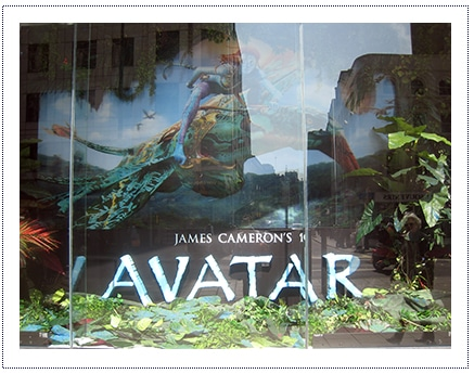 Avatar - Window Display
